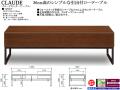 【スチール脚のセンタ^テーブル】「クロード」120CT 国内環境安全基準F☆☆☆素材仕様、ウォールナット突板・ウレタン塗装木部、スチール脚を付けた120cm幅・36cm高のスタイリッシュなローセンターテーブル