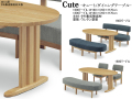【楕円ダイニングテーブル】「キュート」1600テーブル 40mm厚のボリュームある160cm幅タモ無垢材オーバル天板・双脚・白木ウレタン塗装のテーブルです。180cm幅テーブルもあります。