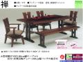 「禅」 タモ材・天板厚40mm、大型テーブルのアンティーク塗装カントリー6点セット 1800テーブル・肘無椅子2脚・肘付椅子2脚・1600ベンチ