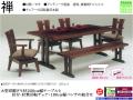 「禅」 タモ材・天板厚40mm、大型テーブルのアンティーク塗装カントリー6点セット 2000テーブル・肘無椅子2脚・肘付椅子2脚・1800ベンチ
