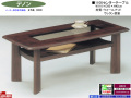 【ウォールナット無垢材テーブル】「デノン」1100センターテーブル 110cm幅、ウレタン塗装のガラスをはめ込んだウォールナット無垢天板・中棚付4本脚デザインのシンプルなセンターテーブルです。