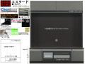 【大型TV収納TVボード】「エスタード」1600TVボード W155×H181cm、安心・安全の国内最高環境安全基準F☆☆☆☆素材仕様、ブラックボディに石目柄ハイグロス表面材、大型TVを収納可能な期間限定お値打商品です。