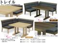 【タモ材ダイニングテーブル】「トレイル」1000テーブル タモ集成無垢材、ライト・ダークの2色ウレタン塗装の双脚100cm角テーブルです。120cm幅長方形・双脚テーブルもあります。
