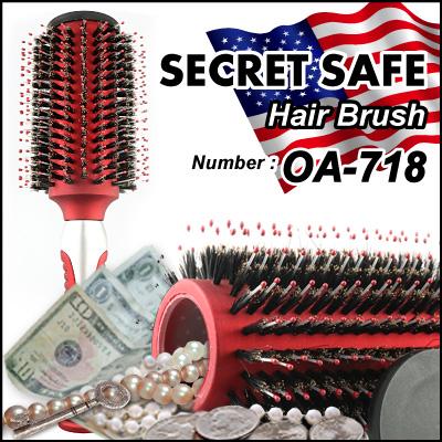 隠し金庫 ヘアブラシ 『シークレットセーフ Hair Brush』 レッド セーフティボックス アメリカン 雑貨 貴重品 タンス貯金 へそくり 防犯 OA-718