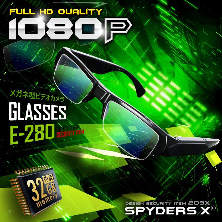 メガネ型カメラ 小型カメラ スパイダーズX (E-280)
