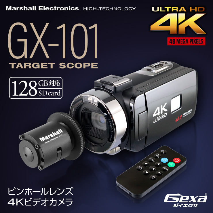 【一般販売開始!!】 ジイエクサ(Gexa) 調査用 ピンホールレンズ 4K ビデオカメラ 証拠撮影セット 強力赤外線搭載 リモートマイク付属 スマホ操作 128GB対応 GX-101