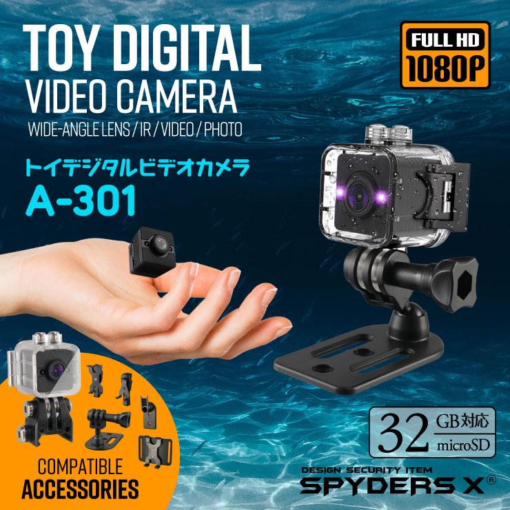 スパイダーズX 小型カメラ トイデジ 防犯カメラ 1080P 防水ケース 赤外線 ガンカメラ スパイカメラ A-301