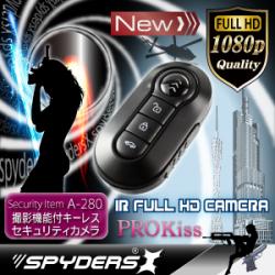小型カメラのメタル製 キーレス型 スパイダーズ X A280