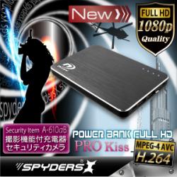 バッテリー 充電器型 ムービーカメラ スパイカメラ スパイダーズX (A-610αB)ブラック 暗視補正 H.264 長時間録画