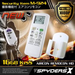 エアコンリモコン型カメラ スパイカメラ スパイダーズX (M-924)