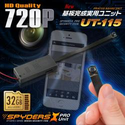 スパイダーズX PRO (UT-115)