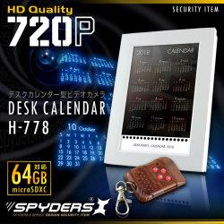 デスクカレンダー型カメラ フォトフレーム 小型カメラ スパイダーズX (H-778) スパイカメラ