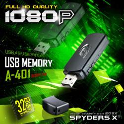 USBメモリ型カメラ 小型カメラ スパイダーズX (A-401)