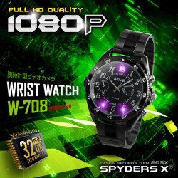 スパイダーズX 腕時計型カメラ W-708