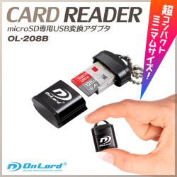 オンロード(OnLord) microSD専用USB変換アダプタ ブラック メモリーカードリーダー ライター OL-208B