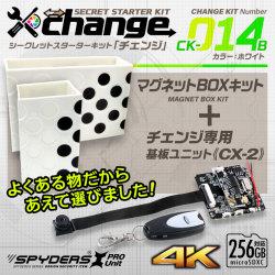 スパイダーズX change 4K 小型カメラ 自作セット マグネットBOX ホワイト 防犯カメラ スパイカメラ CK-014B