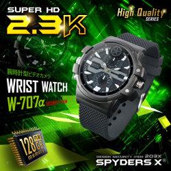 スパイダーズX 小型カメラ 腕時計型カメラ 防犯カメラ 2.3K 60FPS 128GB内蔵 スパイカメラ W-707α