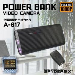 スパイダーズX 小型カメラ 充電器型カメラ 防犯カメラ 1080P 省電力ICチップ 長時間録画 赤外線撮影 遠隔操作 スパイカメラ A-617