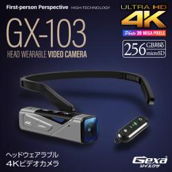 ジイエクサ(Gexa)ヘッドウェアラブルビデオカメラ アクションカム 4K 手ぶれ補正 ハンズフリー リモコン スマホ操作 256GB対応 GX-103