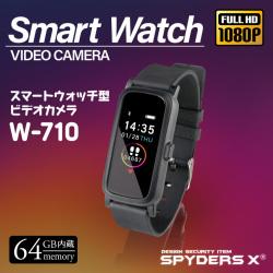 スパイダーズX 小型カメラ スマートウォッチ型カメラ 防犯カメラ 1080P ウェアラブルカメラ ボイスレコーダー 64GB内蔵 スパイカメラ W-710