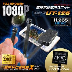 スパイダーズX PRO 小型カメラ 基板完成実用ユニット 防犯カメラ 1080P H.265 暗視補正 スマホ操作 256GB対応 スパイカメラ UT-126
