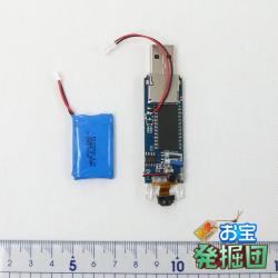 【アウトレット品jnc1349】小型カメラ自作キット 基板完成実用ユニット リチウムポリマーバッテリー付属 赤外線暗視