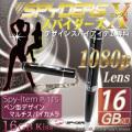【公式サイト限定特典】ペン型 小型カメラ スパイダーズX(P-115)スパイカメラ フルハイビジョン 簡単撮影