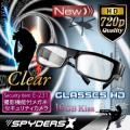 メガネ型スパイカメラ スパイダーズX (E-231) クリアレンズ 720P センターレンズ 16GB