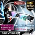 メガネ カメラ メガネ型 スパイカメラ スパイダーズX (E-220) フルハイビジョン 1200万画素