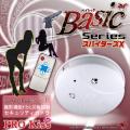 火災報知機 火災報知器型 スパイカメラ スパイダーズX Basic (Bb-631)
