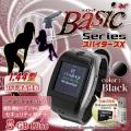 【小型カメラ】デジタル腕時計型スパイカメラ(カラー:ブラック) スパイダーズX(Basic Bb-633)1.44型TFT液晶モニター搭載