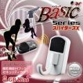 小型カメラのフック型 リモコン付カメラ スパイダーズX Basic Bb-636W