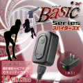 ACアダプター アダプター型 マルチスパイカメラ スパイダーズX Basic (Bb-640) 16GB内蔵