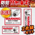 「防犯カメラ作動中」 (OS-198) 多言語対応