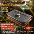 クラッチバッグ セカンドバッグ型 スパイカメラ スパイダーズX (PR-806) フルハイビジョン 動体検知機能 リモコン