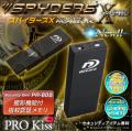 フラッシュメモリ スパイカメラ スパイダーズX PRO (PR-808) 指紋認証センサー 撮影機能 ボイスレコーダー 8GB内蔵