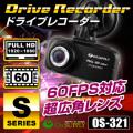 死角を許さない148度の超広角撮影 防犯対策にドライブレコーダー 小型カメラ フルハイビジョン 60FPS シングルレンズ (OS-321)