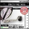 小型カメラ 防犯カメラ 小型ビデオカメラ ペン型 ペン P-116α対応 ペン型デザインカメラ専用キャップ