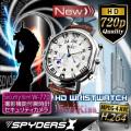 腕時計 腕時計型 スパイカメラ スパイダーズX (W-770W)ホワイト H.264 1200万画素 16GB内蔵