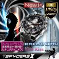 腕時計 腕時計型 スパイカメラ スパイダーズX (W-776) フルハイビジョン 赤外線 16GB内蔵
