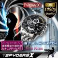 腕時計 腕時計型 スパイカメラ スパイダーズX (W-777) フルハイビジョン 赤外線 16GB内蔵