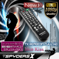 テレビリモコン型 スパイカメラ スパイダーズX (M-911) フルハイビジョン 16GB内蔵