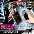 ポータブルメディアプレイヤー スパイカメラ スパイダーズX (M-914B)ブラック 1.4型液晶 超高音質 長時間稼働