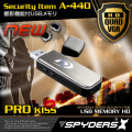 USBメモリー USBメモリ型 スパイカメラ スパイダーズX (A-440) 赤外線 1200万画素 バイブレーション