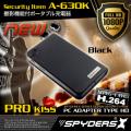 充電器型 ムービーカメラ スパイカメラ スパイダーズX (A-630K) ブラック FullHD1080P H.264 動体検知 長時間録画