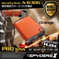 充電器型 ムービーカメラ スパイカメラ スパイダーズX (A-630G) オレンジ FullHD1080P H.264 動体検知 長時間録画