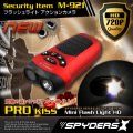 小型カメラミニフラッシュライト型スパイカメラスパイダーズX(M-921)アルマイトレッドドライブレコーダーMP3プレイヤー