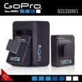 GoPROアクセサリー AHBBP-301『デュアル充電器』(FE-006)