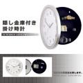 まさかこんなところに!時計の裏側が金庫に あなたの大切なものを守ります 実用アイテム『隠し金庫付掛け時計』(OA-1850)