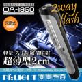 充電式ペン型ワークライト『Pi:LIGHT』(OA-1860)